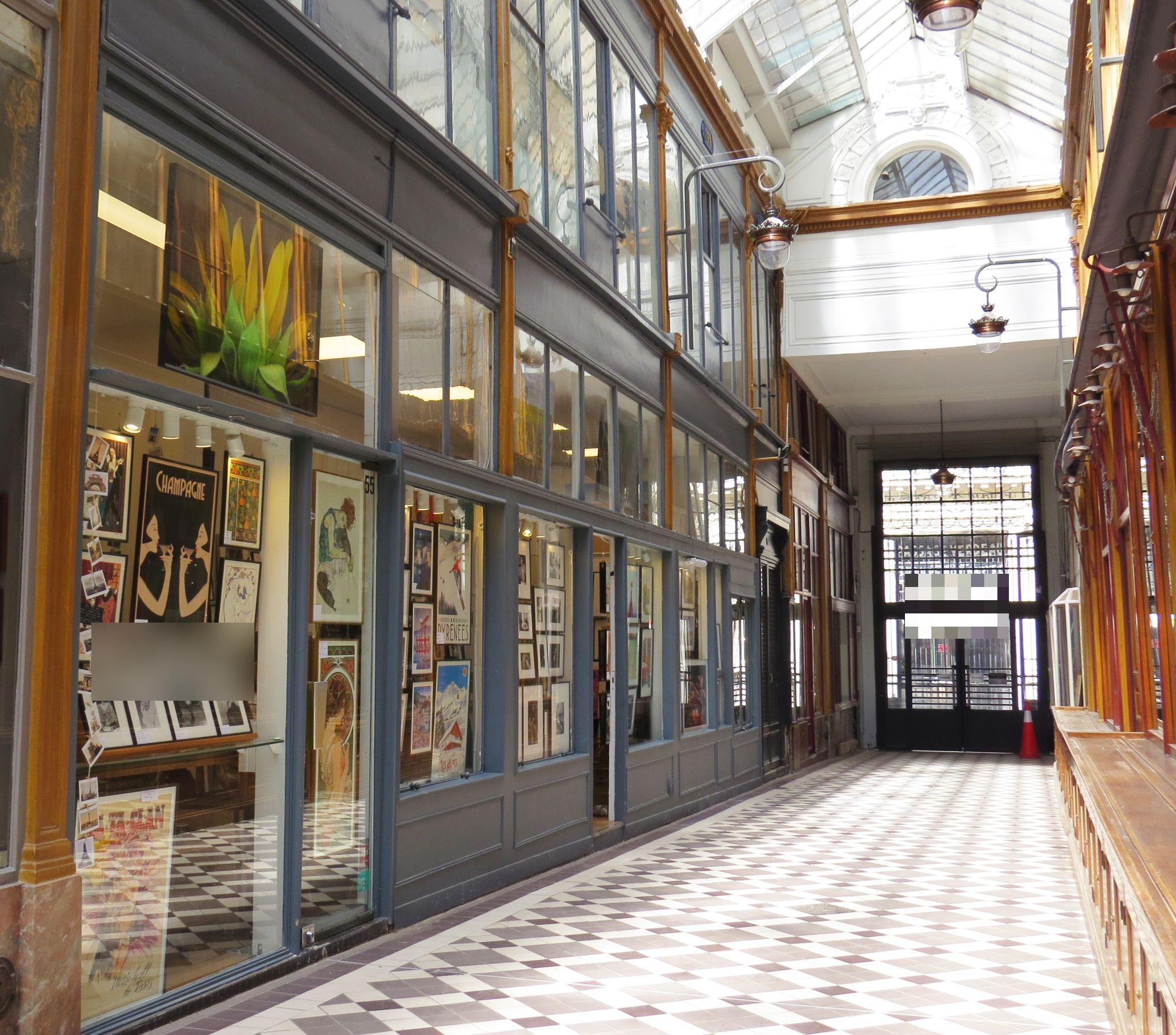 Vente Photos, lithographie et encadrement Paris (75009)