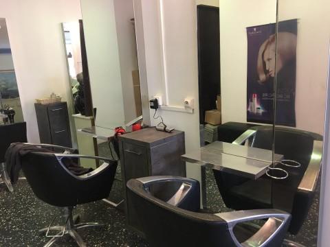Vente Salon de coiffure mixte Paris (75015), dans un quartier résidentiel