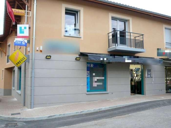Vente Commerce multiservices avec tabac / presse au nord de Bourg en Bresse (01)